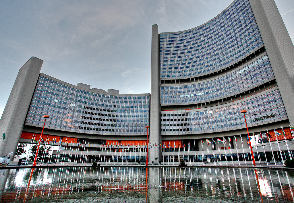 UN Vienna International Center